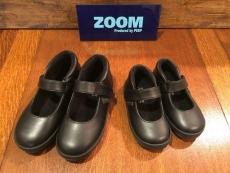 zoom 1658