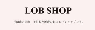 LOB SHOP